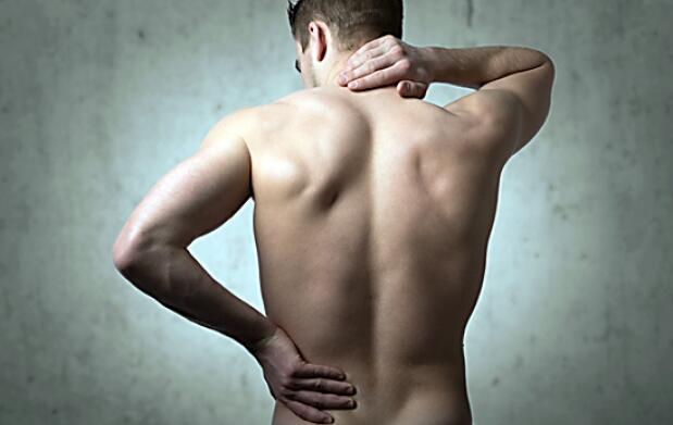 Olvídate del dolor en tu cuerpo