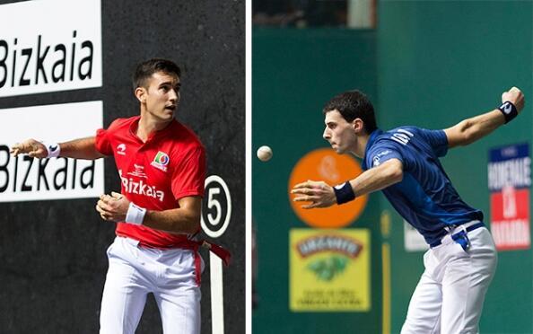 Entradas de pelota
