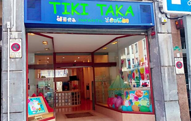 Talleres vacacionales con Tiki Taka Bilbao