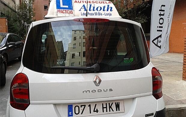 Sácate el carnet de conducir en Alioth