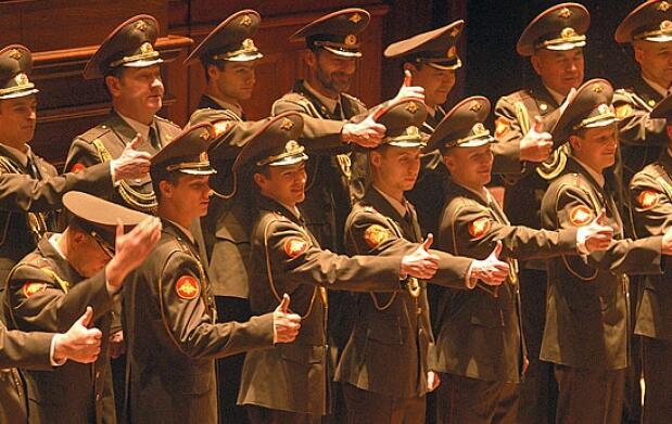 Coro, Ballet y Orquesta Ejército Ruso