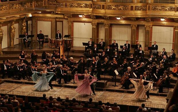 Concierto de Año Nuevo en Euskalduna