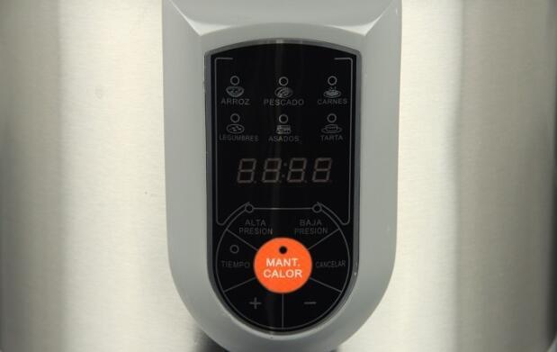 Robot de cocina programable 24 h por 69€