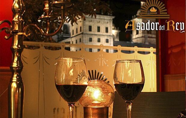 El Escorial: cena y noche de hotel para 2