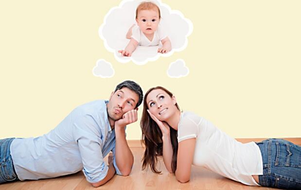 ¿Estáis intentando ser padres?