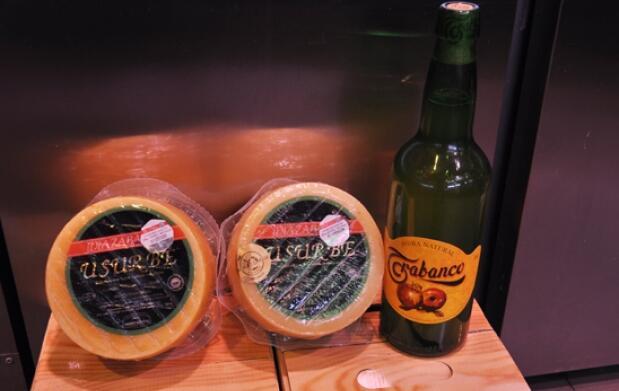 Paletilla ibérica+Idiazabal+sidra 63€