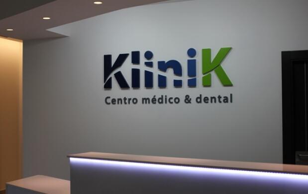 Diagnóstico completo e higiene dental