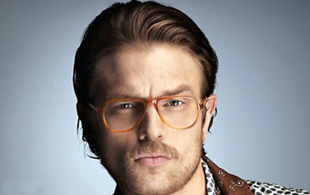 Gafas progresivas en Multiópticas