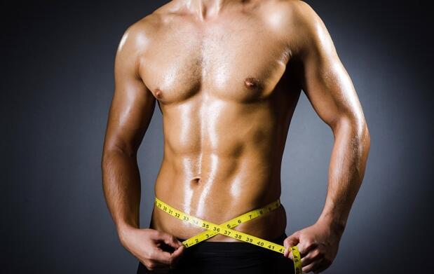 Baja de peso de manera eficaz