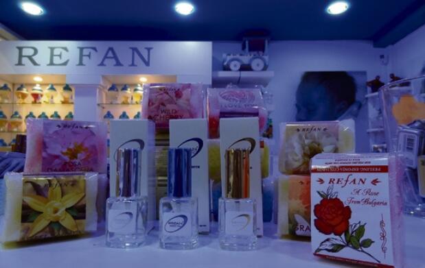 Perfume y Esponja exfoliante