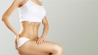 Combate la grasa localizada en una única sesión ¡Novedad!