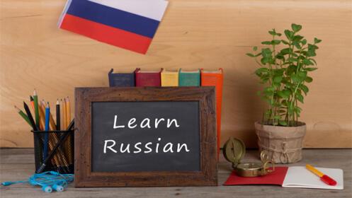 Curso básico de Ruso