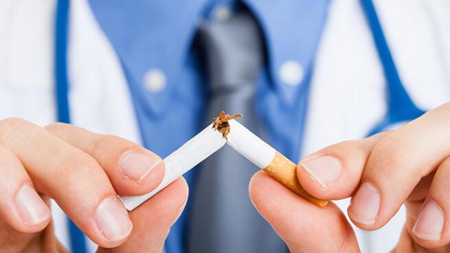 """Por fin dejarás de fumar con hipnosis clínica, fácilmente y sin """"mono"""" o síndrome de abstinencia"""